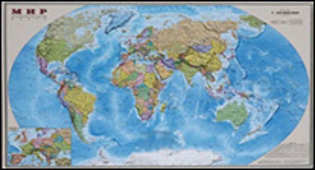 Настольное покрытие Карта мираНастольные принадлежности<br>Коврик-подкладка настольный для письма. Защищает стол от повреждений, служит для смягчения письма. На верхней поверхности рисунок - политическая карта мира.Материал: ПВХ.<br><br>Год: 2013<br>Высота: 380<br>Ширина: 590<br>Толщина: 2