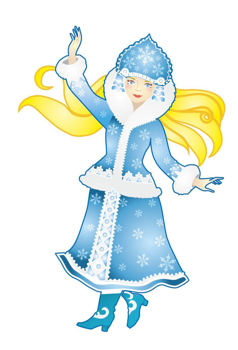 Мини-плакат вырубной Снегурочка: 80х113 ммТовары для оформления и проведения праздника<br>.<br><br>Год: 2017<br>Серия: Вырубные фигуры для оформления<br>Высота: 113<br>Ширина: 80<br>Переплёт: набор