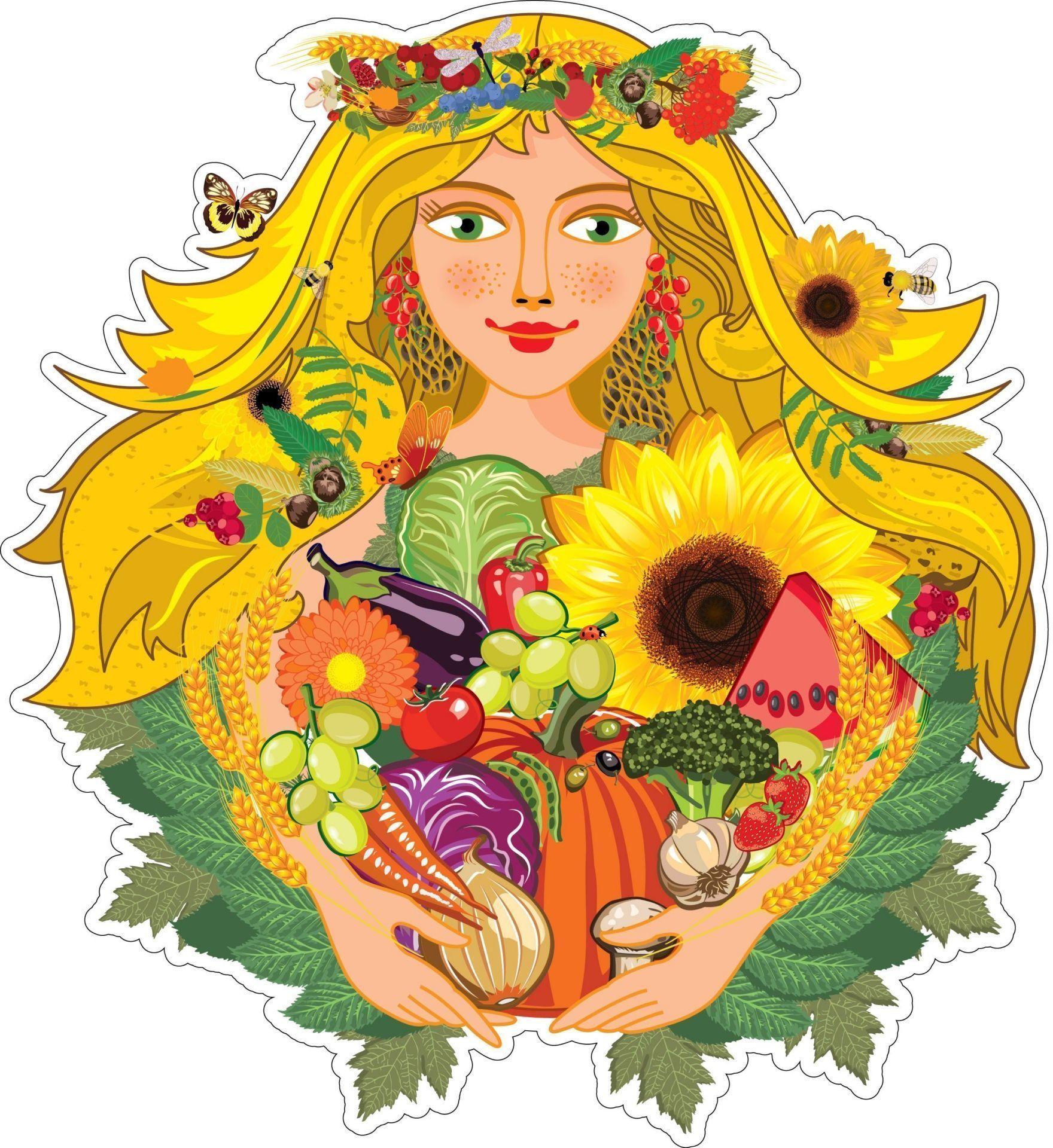 Плакат вырубной Урожайница: 420х464 ммТовары для оформления и проведения праздника<br>.<br><br>Год: 2018<br>Серия: Вырубные фигуры для оформления<br>Высота: 464<br>Ширина: 420<br>Переплёт: набор