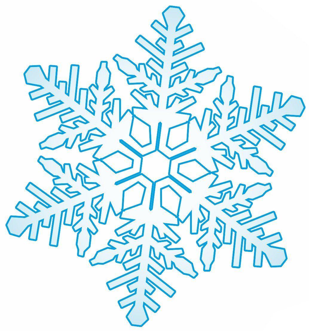 Мини-плакат вырубной Снежинка: 94х100 ммТовары для оформления и проведения праздника<br>.<br><br>Год: 2017<br>Серия: Вырубные фигуры для оформления<br>Высота: 100<br>Ширина: 94<br>Переплёт: набор