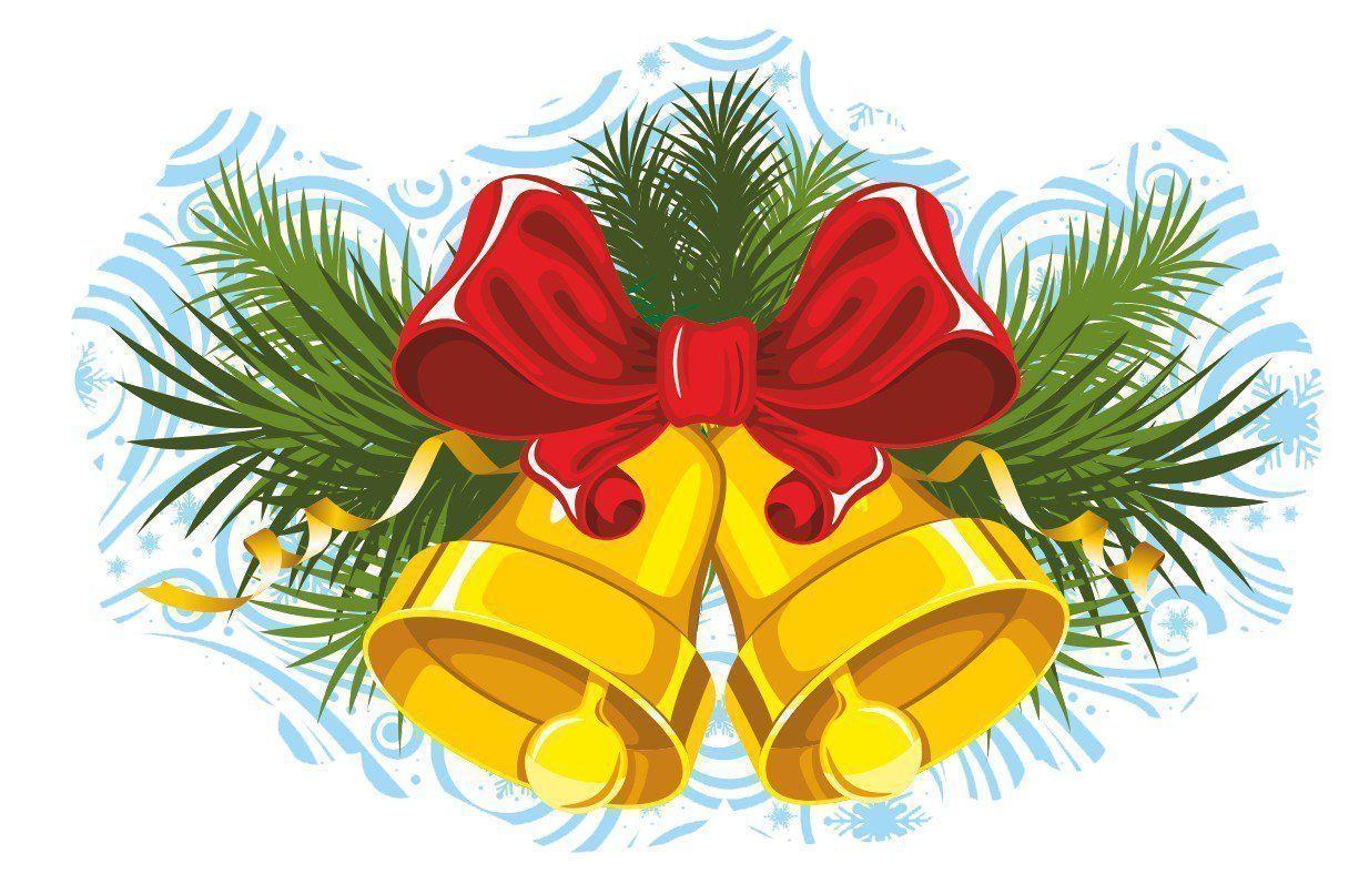 Мини-плакат вырубной Рождественский колокольчик: 73х106 ммТовары для оформления и проведения праздника<br>.<br><br>Год: 2017<br>Серия: Вырубные фигуры для оформления<br>Высота: 106<br>Ширина: 73<br>Переплёт: набор