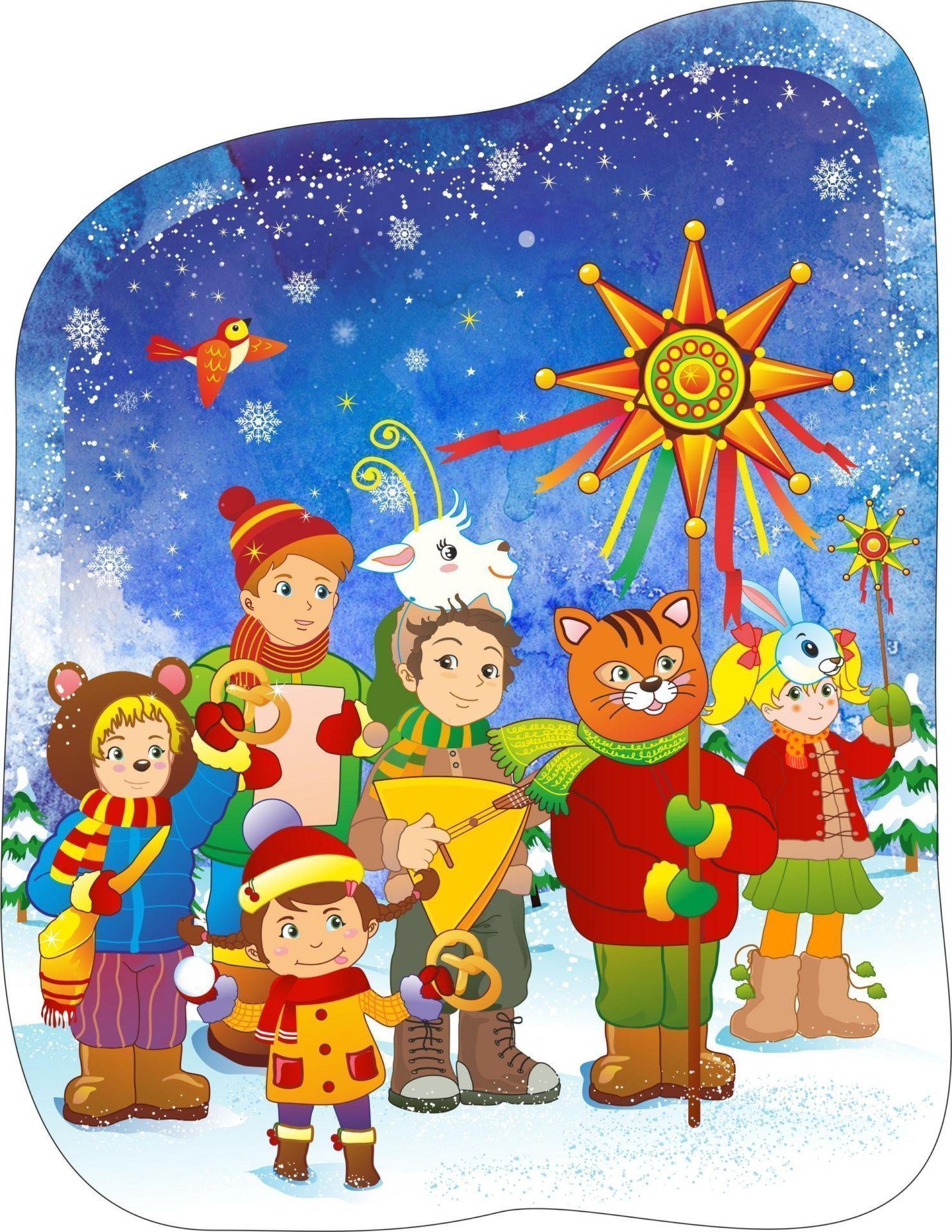 Плакат вырубной Рождественские колядкиТовары для оформления и проведения праздника<br>.<br><br>Год: 2017<br>Серия: Вырубные фигуры для оформления<br>Высота: 425<br>Ширина: 330<br>Переплёт: набор