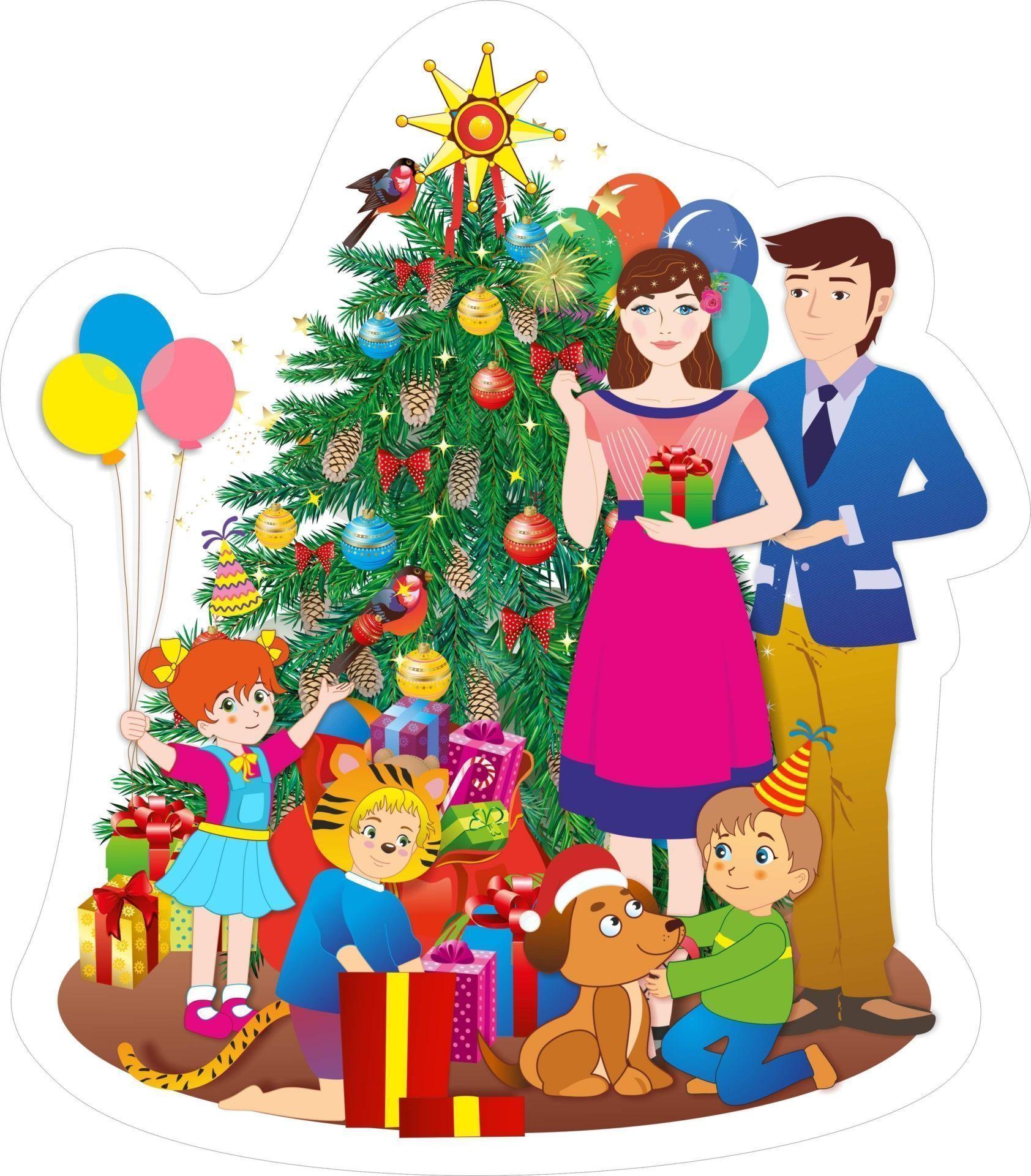 Плакат вырубной Рождественская ельТовары для оформления и проведения праздника<br>.<br><br>Год: 2017<br>Серия: Вырубные фигуры для оформления<br>Высота: 325<br>Ширина: 285<br>Переплёт: набор