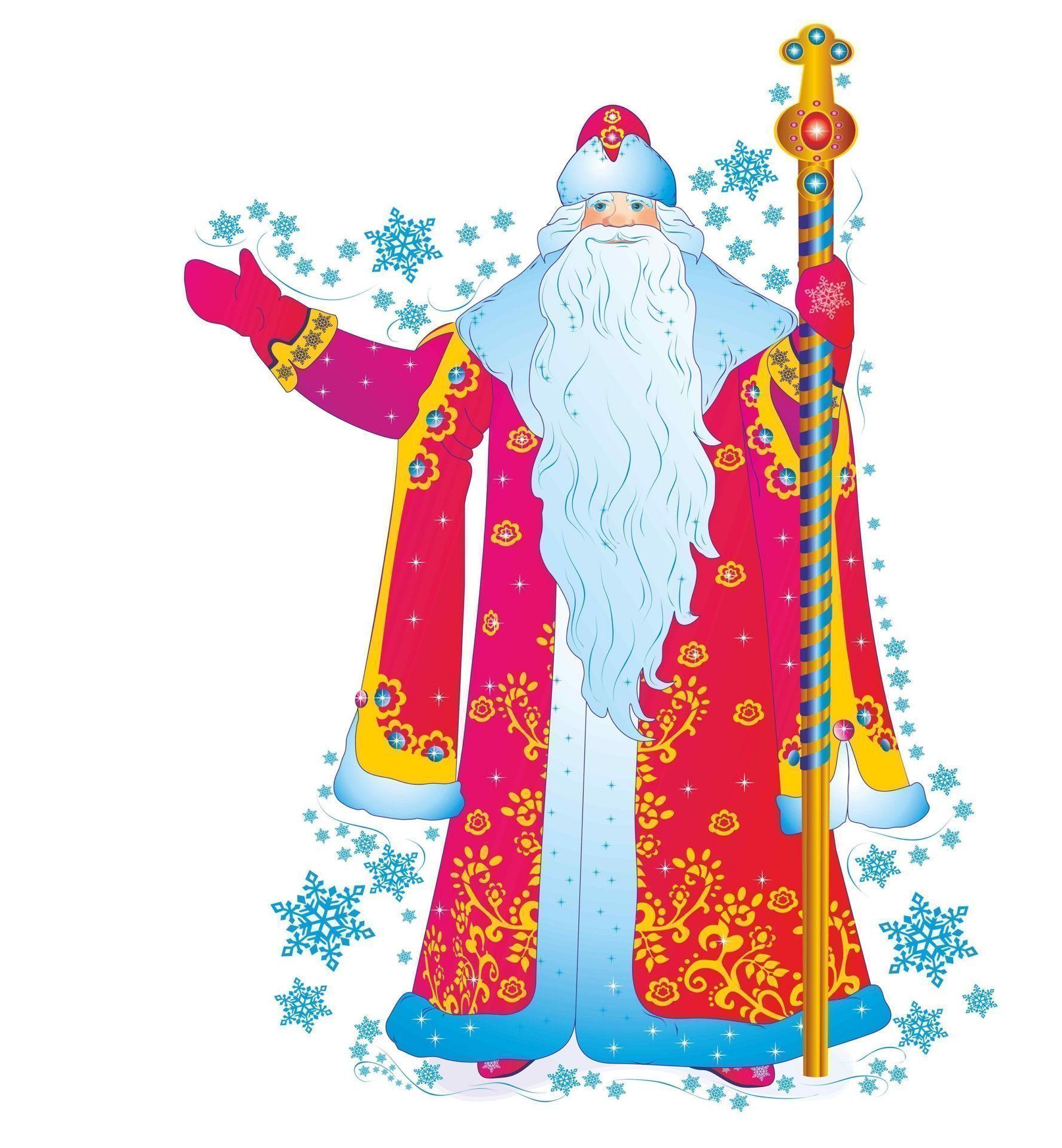 Плакат вырубной Дед МорозТовары для оформления и проведения праздника<br>.<br><br>Год: 2017<br>Серия: Вырубные фигуры для оформления<br>Высота: 592<br>Ширина: 450<br>Переплёт: набор