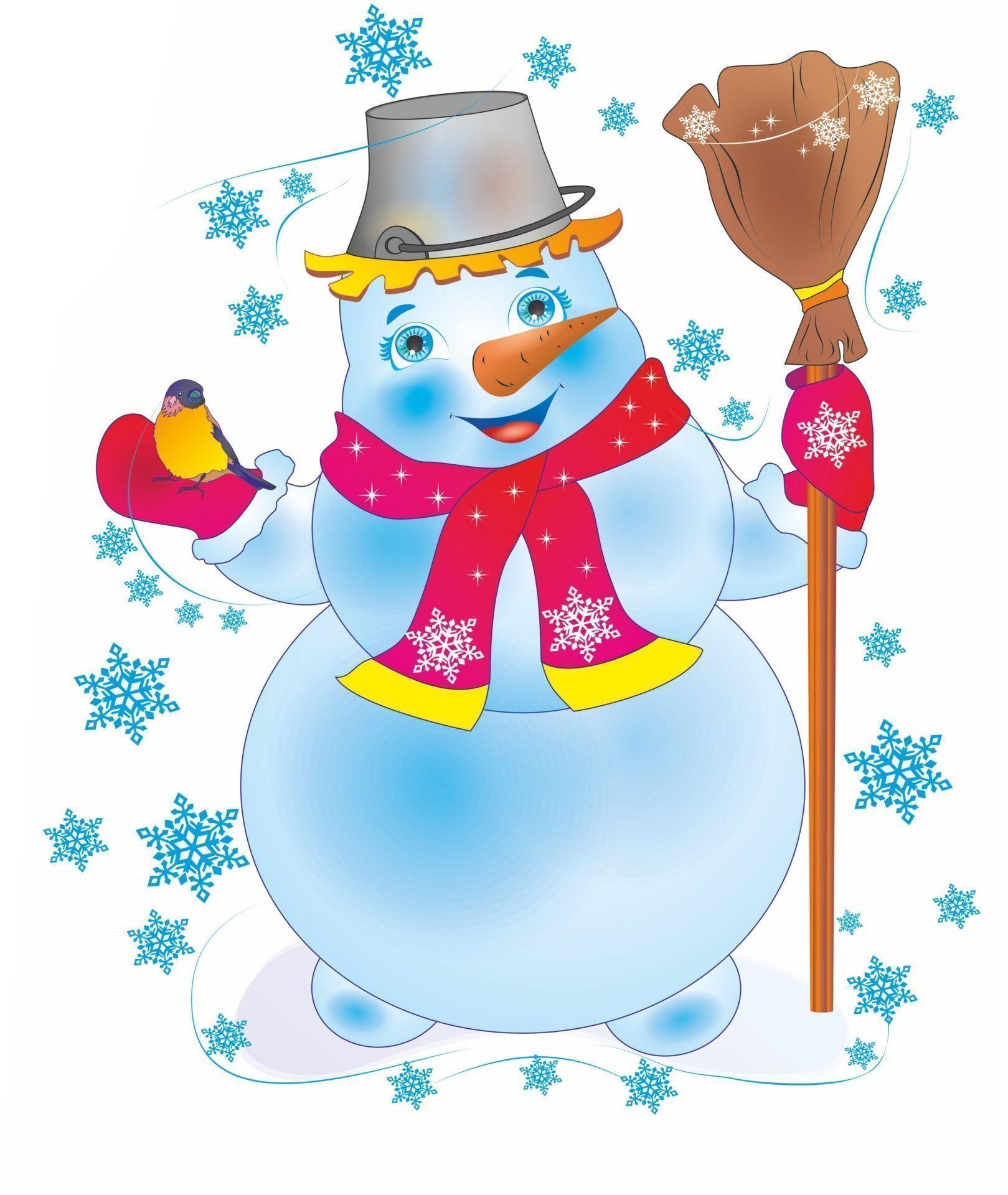 Плакат вырубной СнеговикТовары для оформления и проведения праздника<br>.<br><br>Год: 2017<br>Серия: Вырубные фигуры для оформления<br>Высота: 385<br>Ширина: 326<br>Переплёт: набор