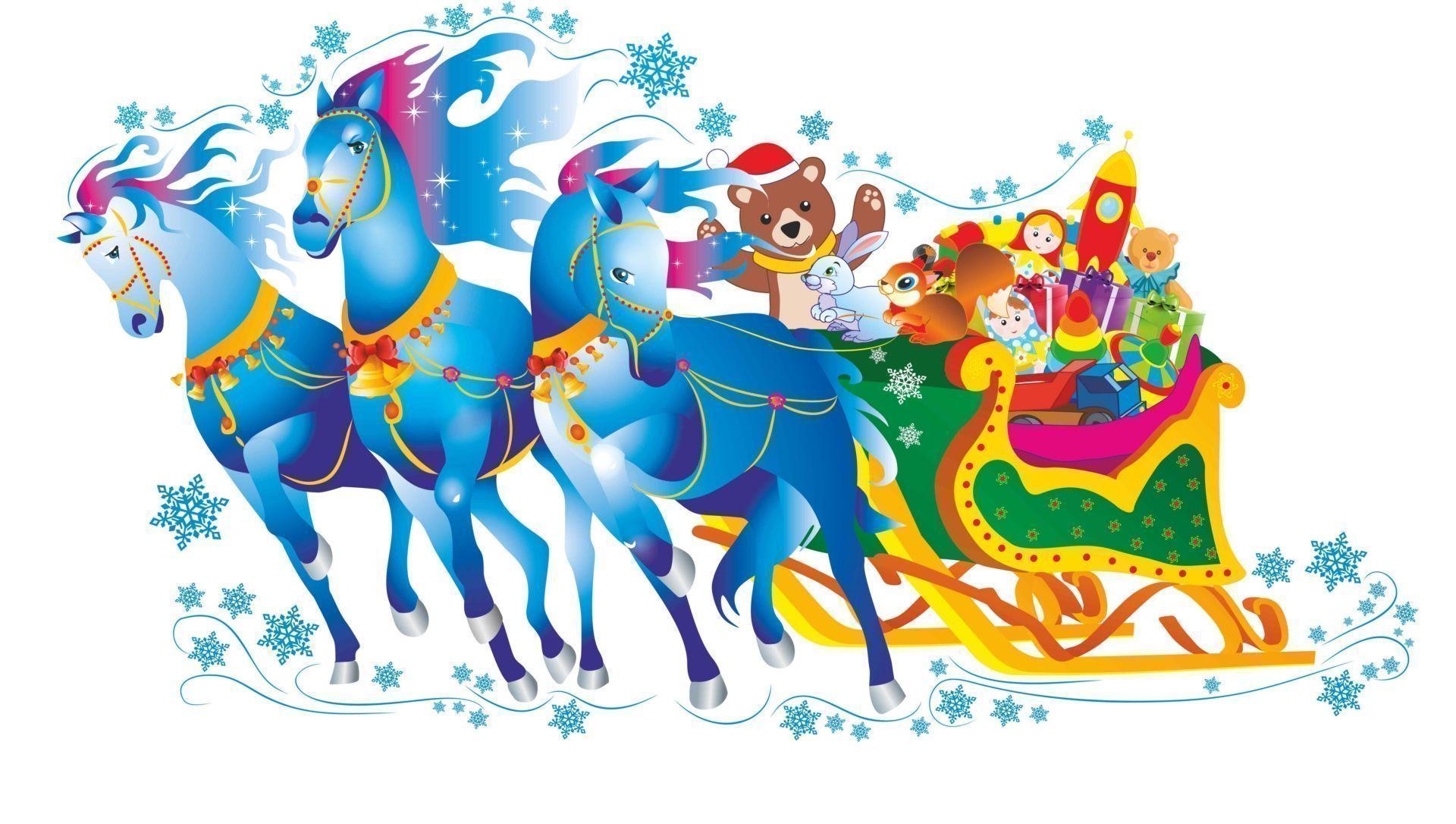 Плакат вырубной Сани с подаркамиТовары для оформления и проведения праздника<br>.<br><br>Год: 2017<br>Серия: Вырубные фигуры для оформления<br>Высота: 600<br>Ширина: 343<br>Переплёт: набор