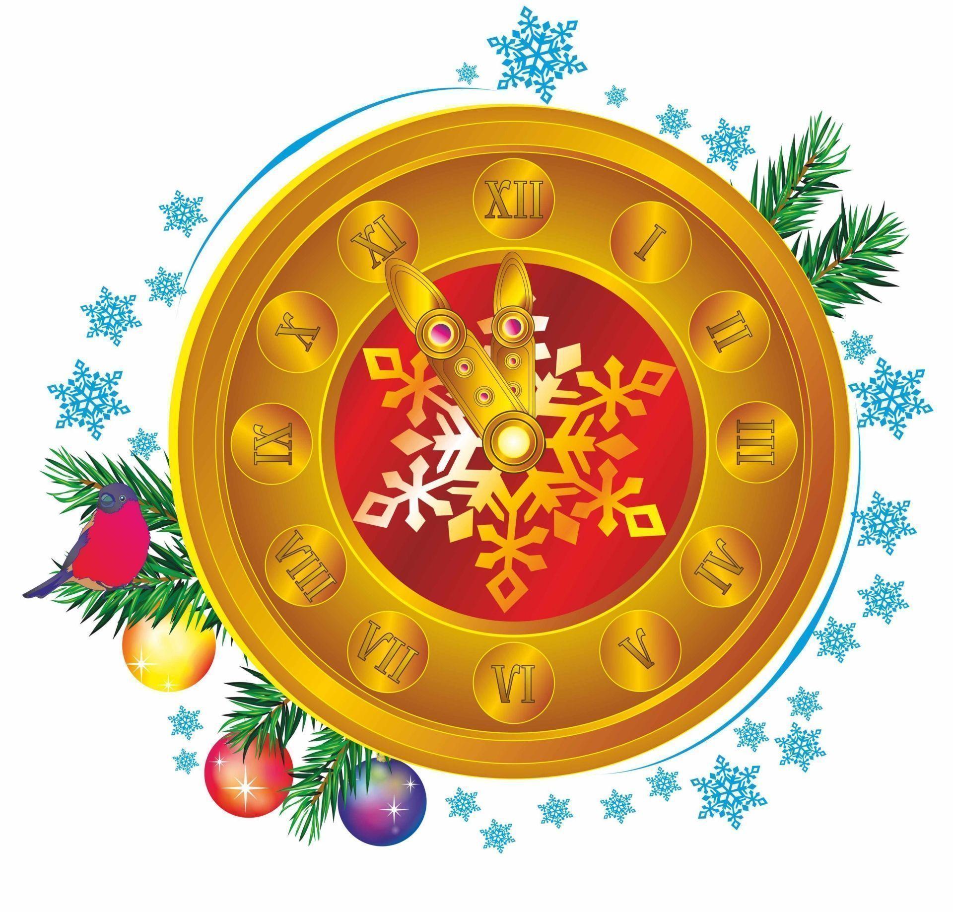 Плакат вырубной Часы новогодниеТовары для оформления и проведения праздника<br>.<br><br>Год: 2018<br>Серия: Вырубные фигуры для оформления<br>Высота: 357<br>Ширина: 340<br>Переплёт: набор