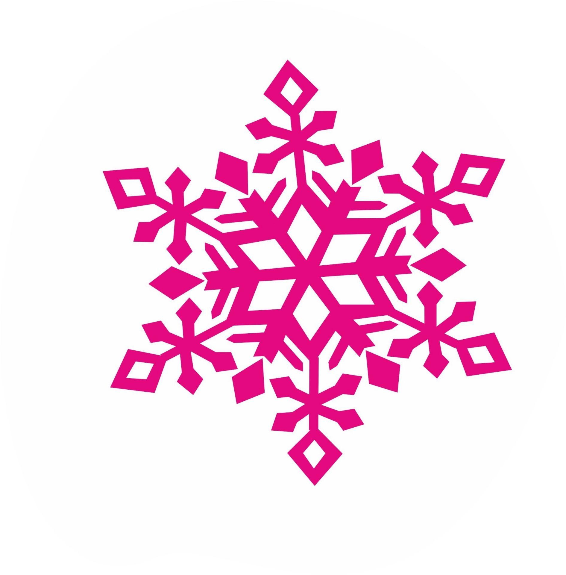 Мини-плакат вырубной Снежинка краснаяТовары для оформления и проведения праздника<br>.<br><br>Год: 2017<br>Серия: Вырубные фигуры для оформления<br>Высота: 160<br>Ширина: 150<br>Переплёт: набор