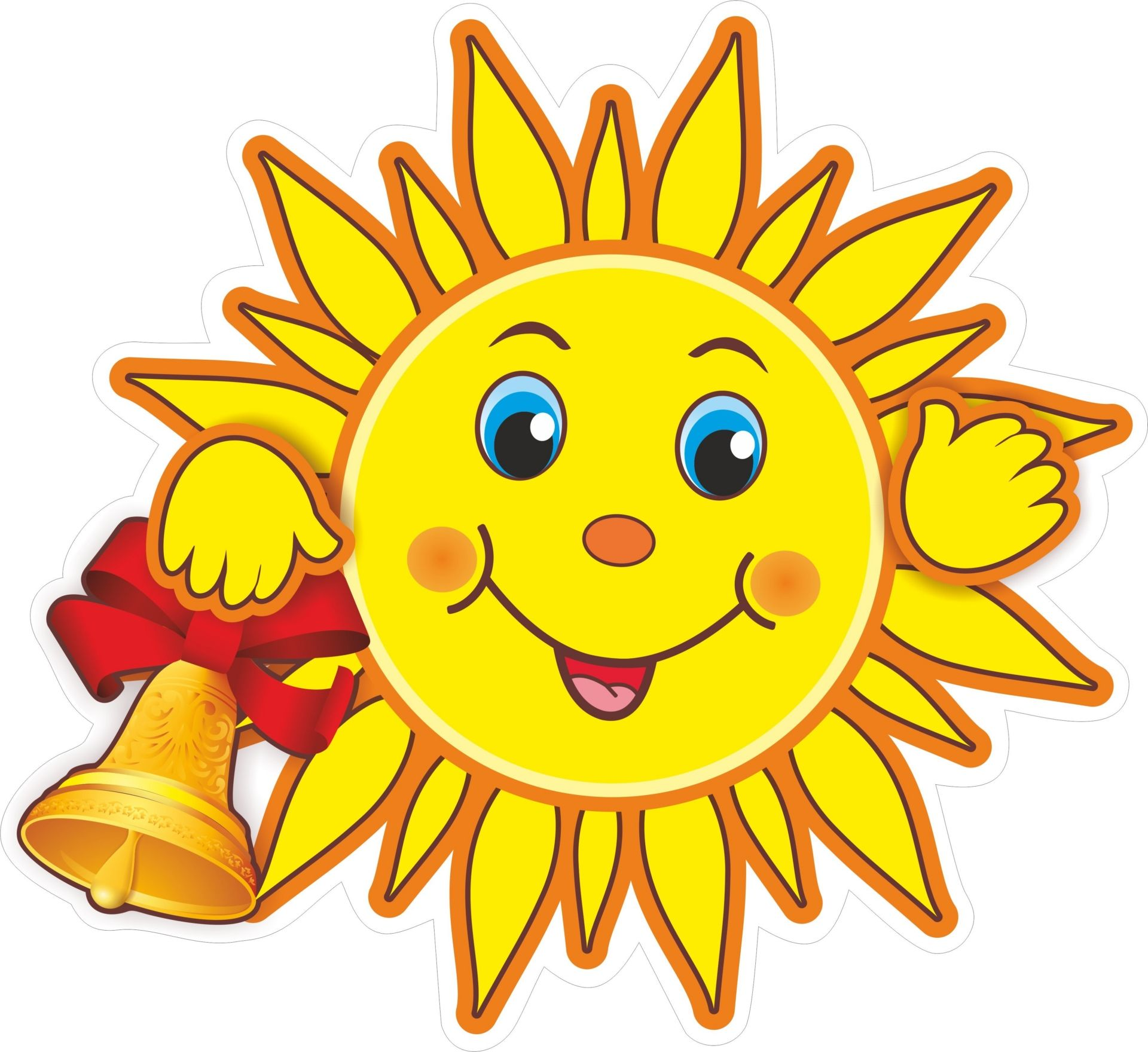 Плакат вырубной Солнышко с колокольчиком. 300*330 ммГирлянды<br>.<br><br>Год: 2017<br>Серия: Вырубные фигуры для оформления<br>Высота: 300<br>Ширина: 330<br>Переплёт: набор