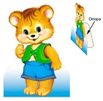 Плакат-стойка МедвежонокНаклейки для интерьера, окна<br>Вырубной плакат со стойкой - прекрасный выбор для создания атмосферы праздника.Материал: картон.<br><br>Год: 2014<br>Высота: 340<br>Ширина: 240<br>Толщина: 1