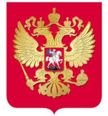 Наклейка Герб России9 Мая<br>.<br><br>Год: 2015<br>Высота: 96<br>Ширина: 96<br>Толщина: 1