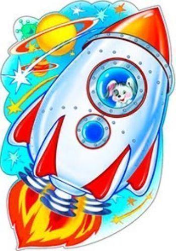 Плакат вырубной РакетаПлакаты, постеры, карты<br>Плакат вырубной - прекрасный выбор для создания атмосферы праздника.Материал: картон, блестки в лаке.<br><br>Год: 2017<br>Высота: 510<br>Ширина: 325<br>Толщина: 1
