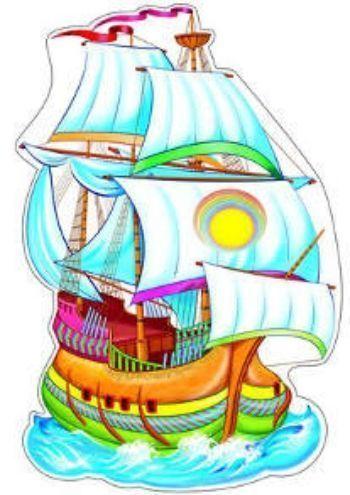 Плакат вырубной Корабль с парусамиВырубные фигуры<br>.<br><br>Год: 2018<br>Высота: 500<br>Ширина: 350<br>Толщина: 1