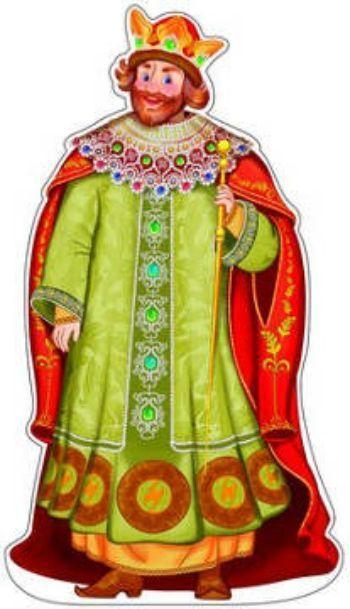 Плакат вырубной Царь СалтанВырубные фигуры<br>.<br><br>Год: 2015<br>Высота: 500<br>Ширина: 350<br>Толщина: 1