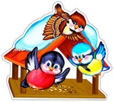 Плакат вырубной Кормушка с птицамиВырубные фигуры<br>.<br><br>Год: 2017<br>Высота: 235<br>Ширина: 230<br>Толщина: 1