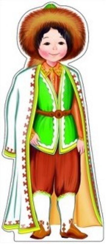 Плакат вырубной Мальчик в башкирском костюмеВырубные фигуры<br>.<br><br>Год: 2017<br>Высота: 500<br>Ширина: 200<br>Толщина: 1