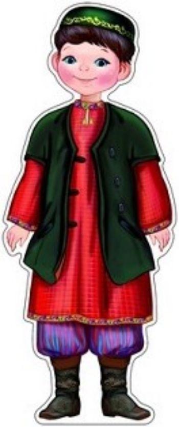 Плакат вырубной Мальчик в татарском костюмеВырубные фигуры<br>.<br><br>Год: 2016<br>Высота: 500<br>Ширина: 200<br>Толщина: 1