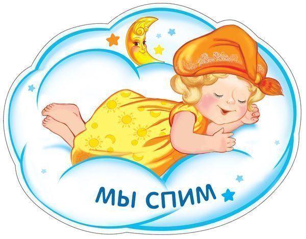 Плакат вырубной Девочка на облачкеВырубные фигуры<br>Плакат с вырубкой.Материал: картон.<br><br>Год: 2018<br>Высота: 200<br>Ширина: 300<br>Толщина: 1