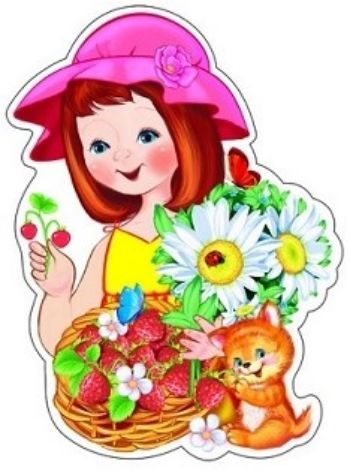 Плакат вырубной Девочка в красной шапочкеВырубные фигуры<br>Плакат с вырубкой.Материал: картон.<br><br>Год: 2018<br>Высота: 200<br>Ширина: 300<br>Толщина: 1