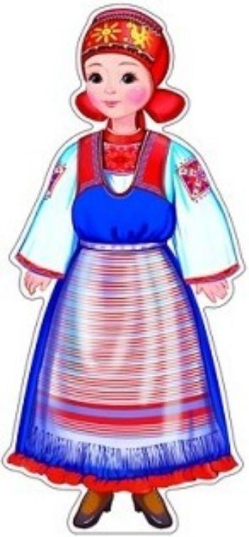 Плакат вырубной Девочка в карельском костюмеПлакаты, постеры, карты<br>Материал: картон.<br><br>Год: 2017<br>Высота: 500<br>Ширина: 350<br>Толщина: 1