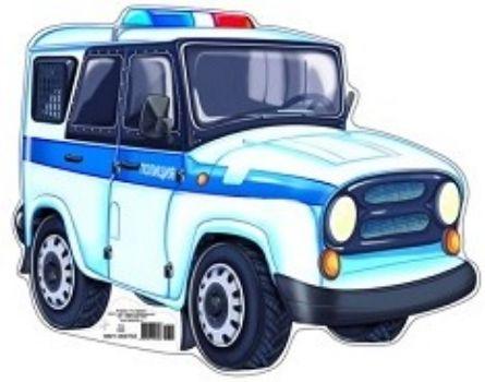 Плакат вырубной Полицейская машинаПлакаты, постеры, карты<br>Материал: картон.<br><br>Год: 2017<br>Высота: 205<br>Ширина: 260<br>Толщина: 1