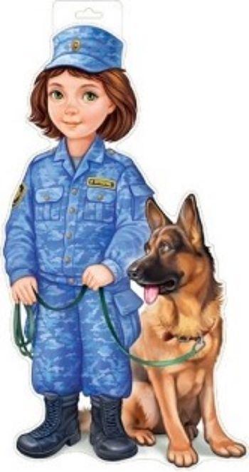 Плакат вырубной Девочка-пограничникВырубные фигуры<br>.<br><br>Год: 2017<br>Высота: 500<br>Ширина: 300<br>Толщина: 1