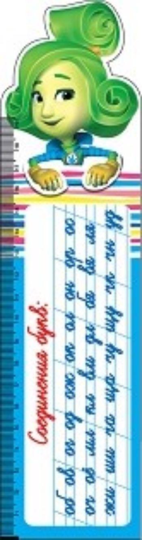 Закладка-линейка ФиксикиЛинейки<br>Закладка-линейка Соединения букв, 19,5 см.Материал: картон.<br><br>Год: 2017<br>Высота: 240<br>Ширина: 65<br>Толщина: 1