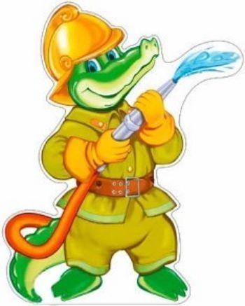 Плакат вырубной Крокодил-пожарныйВырубные фигуры<br>.<br><br>Год: 2017<br>Высота: 550<br>Ширина: 300<br>Толщина: 1