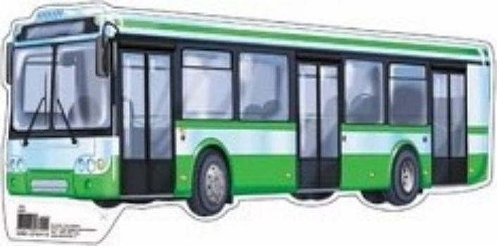 Плакат вырубной АвтобусОформительские плакаты<br>.<br><br>Год: 2017<br>Высота: 120<br>Ширина: 280<br>Толщина: 1
