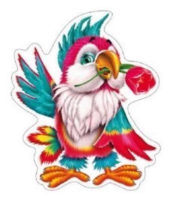 Плакат вырубной ПопугайВырубные фигуры<br>.<br><br>Год: 2018<br>Высота: 250<br>Ширина: 210<br>Толщина: 1