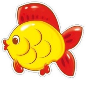 Плакат вырубной РыбкаВырубные фигуры<br>.<br><br>Год: 2017<br>Высота: 230<br>Ширина: 225<br>Толщина: 1