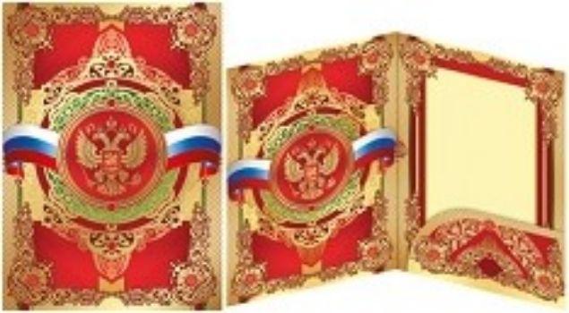 Открытка Российская символикаОткрытки<br>.<br><br>Год: 2017<br>Высота: 275<br>Ширина: 195<br>Толщина: 2