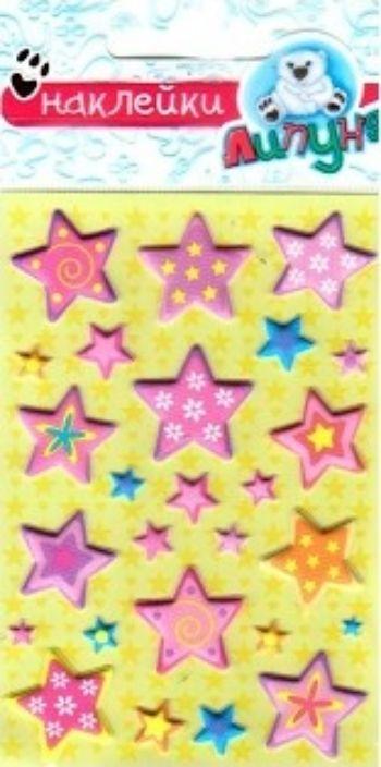 Наклейки воздушные ЗвездыУкрашения своими руками<br>Декоративные наклейки предназначены для детского творчества и декорирования различных поверхностей, не оставляют следов на одежде.Состав: полипропиленовые смолы и другие полимерные материалы.Возраст: с 3-х лет.<br><br>Год: 2017<br>Высота: 120<br>Ширина: 80<br>Толщина: 1