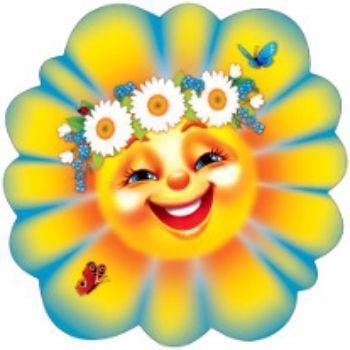 Плакат вырубной СолнышкоПлакаты, постеры, карты<br>Плакат вырубной - прекрасный выбор для создания атмосферы праздника.Материал: картон.<br><br>Год: 2013<br>Высота: 500<br>Ширина: 500<br>Толщина: 1