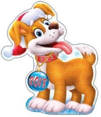 Открытка-мини Собачка новогодняяТовары для оформления и проведения праздника<br>.<br><br>Год: 2017<br>Высота: 125<br>Ширина: 105<br>Толщина: 1
