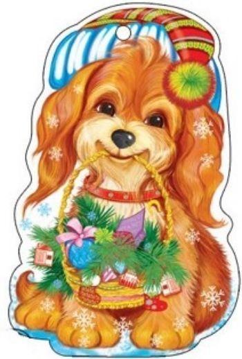 Открытка-мини Собачка новогодняяТовары для оформления и проведения праздника<br>Материал: картон.<br><br>Год: 2017<br>Высота: 125<br>Ширина: 80<br>Толщина: 1