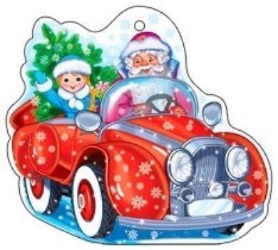 Открытка-мини Снегурочка и Дед Мороз на машинеТовары для оформления и проведения праздника<br>Материал: картон.<br><br>Год: 2017<br>Высота: 125<br>Ширина: 140<br>Толщина: 1