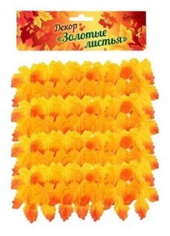 Декор Осень, желто-оранжевый, 100 шт.Конструирование из дерева, из пластика, оригами<br>Декор для творчества используется в скрапбукинге, для украшения интерьера и различных предметов, чтобы собственными руками создать что-то уникальное и интересное.Материал: пластик, текстиль.<br><br>Год: 2017<br>Высота: 205<br>Ширина: 150<br>Толщина: 10