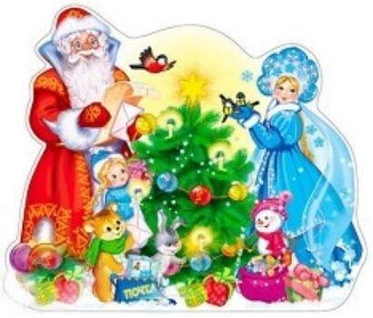 Плакат вырубной Снегурочка с Дедом Морозом. СюжетОформительские плакаты<br>.<br><br>Год: 2017<br>Высота: 350<br>Ширина: 500<br>Толщина: 1