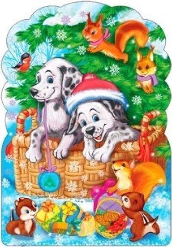 Плакат вырубной Собачки новогодние. СюжетОформительские плакаты<br>.<br><br>Год: 2017<br>Высота: 500<br>Ширина: 350<br>Толщина: 1