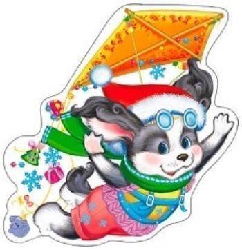 Плакат вырубной Собачка новогодняяОформительские плакаты<br>Мини-плакат вырубной.<br><br>Год: 2017<br>Высота: 260<br>Ширина: 245<br>Толщина: 1