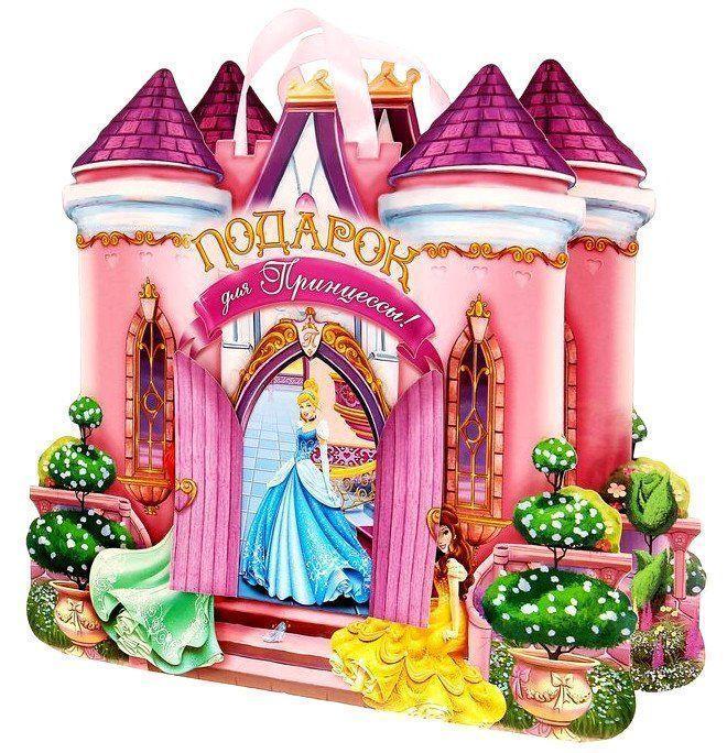 Пакет-открытка Подарок для принцессы, ПринцессыПодарочная упаковка, сумочки, пакеты<br>Пакет представлен в ассортименте. Выбор конкретных цветов и моделей не предоставляется.Материал: бумага.<br><br>Год: 2017<br>Высота: 275<br>Ширина: 300<br>Толщина: 80