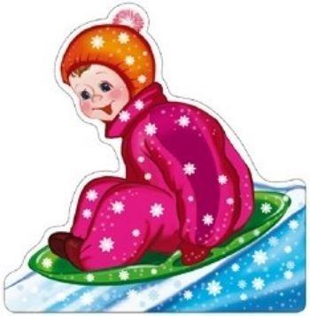 Плакат вырубной Мальчик на ледянкеОформительские плакаты<br>.<br><br>Год: 2017<br>Высота: 260<br>Ширина: 250<br>Толщина: 1