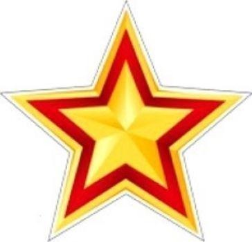 Открытка-мини Звездочка патриотическаяОткрытки<br>Мини-открытка для аппликаций.Материал: картон.<br><br>Год: 2018<br>Высота: 140<br>Ширина: 140<br>Толщина: 1