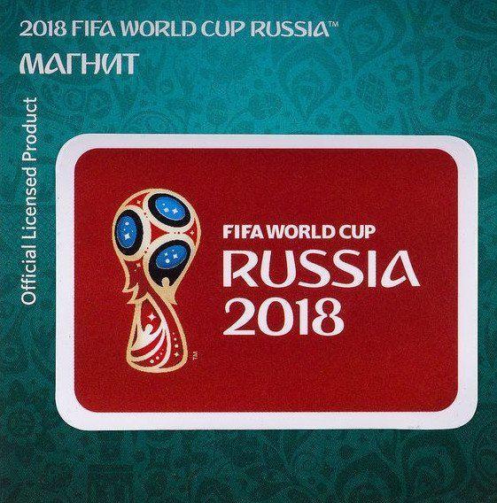 Магнит картонный FIFA 2018. КубокМагниты<br>Магнит с символикой чемпионата мира FIFA 2018.Размер 40х60 мм.<br><br>Год: 2018<br>Высота: 75<br>Ширина: 75<br>Толщина: 2