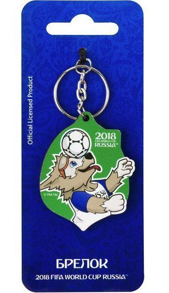 Брелок FIFA 2018. Забивака. Фристайл!Брелоки, подвески, зеркала<br>Брелок с символикой чемпионата мира FIFA 2018.Материал: дерево, металл.<br><br>Год: 2018<br>Высота: 120<br>Ширина: 50<br>Толщина: 4