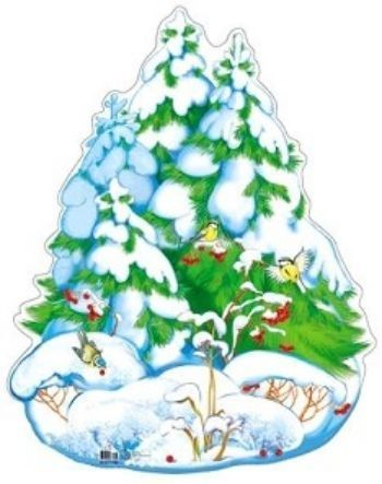 Плакат вырубной Елочка зимойОформительские плакаты<br>.<br><br>Год: 2018<br>Высота: 485<br>Ширина: 400<br>Толщина: 1