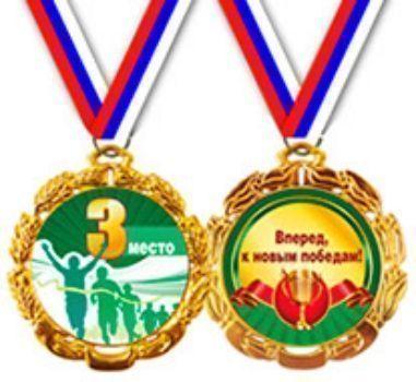 Медаль металлическая на ленте 3 местоМедали<br>Диаметр - 70 мм.<br><br>Год: 2013