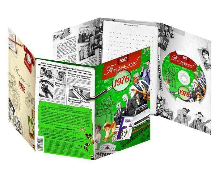 Видео-открытка Ты родился! 1976 годВидео-открытки<br>Вашему вниманию предлагается видео-открытка с записью фильма о значимых событиях в нашей стране и мире, происходивших в 1976 году. Красочный рассказ о политических, спортивных и культурных событиях. Новости из жизни людей, истории съемок лучших фильмов Со...<br><br>Год: 2014<br>Высота: 220<br>Ширина: 140<br>Толщина: 2