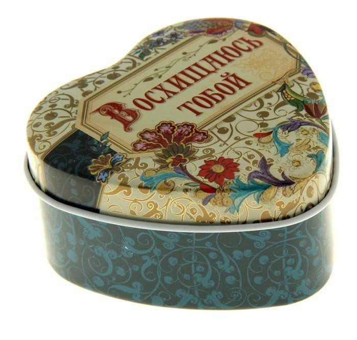 Набор подарочный Восхищаюсь тобойПодарочные наборы<br>Шкатулка оформлена в виде сердечка, внутри мыло-листик и серпантин.Материал: металл.Этот товар можно преподнести в качестве подарка к празднику.<br><br>Год: 2016<br>Высота: 70<br>Ширина: 70<br>Толщина: 30